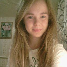 Наталья, 23 года, Сергиев Посад