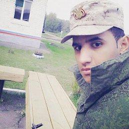 Эбрагим, 26 лет, Рязань