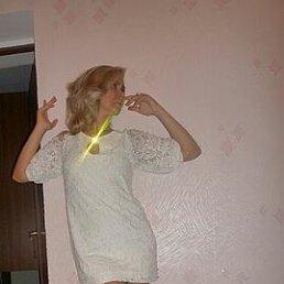 Ruslana, 28 лет, Курск