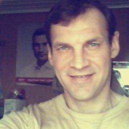 Виталий, 45 лет, Гайсин