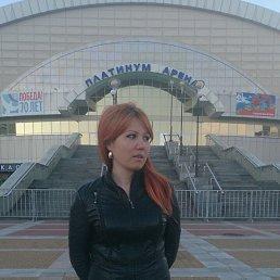 Олька, Хабаровск, 33 года