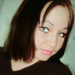 Марина, 25 лет, Чусовой