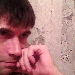 <Дима-, 42 года, Каменоломни