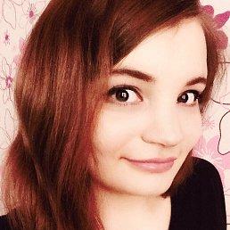 Ангилина, 24 года, Михайлов