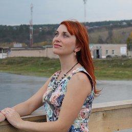 Нина, 36 лет, Катав-Ивановск