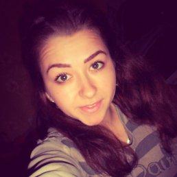 Ольга, 21 год, Белгород-Днестровский