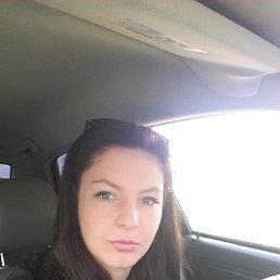 Юлия, 26 лет, Ивангород