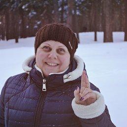 Светлана Калюжная, 44 года, Ахтырка