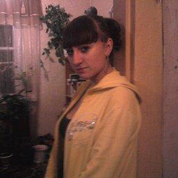 Вика, 24 года, Конотоп
