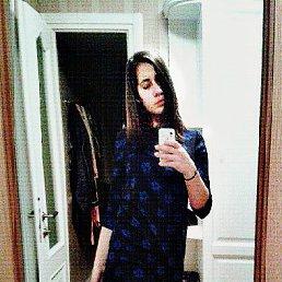 Александра, 21 год, Мелитополь
