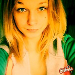 Дарья, 21 год, Донской