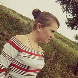 Аліна, 24 года, Черновцы