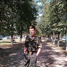 Влад, 21 год, Чемеровцы