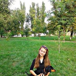 Валерия, 17 лет, Каховка