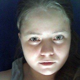 Анастасия, 26 лет, Новокузнецк
