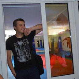 Иван, 29 лет, Теплодар