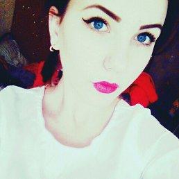 Настя, 20 лет, Михайловка