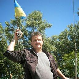 Анатолий, 57 лет, Светловодск