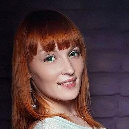 Полина, Бийск, 29 лет
