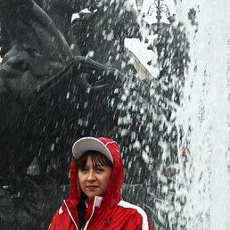 Ольга, 43 года, Белая Холуница