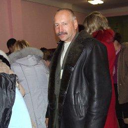 Леонд Данлов, 64 года, Владимир-Волынский