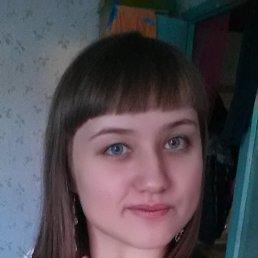 марина, 23 года, Северобайкальск