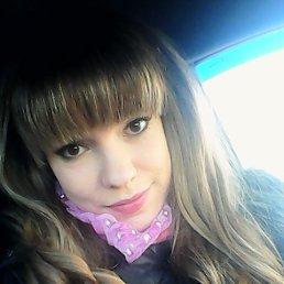 Анастасия, 30 лет, Иркутск