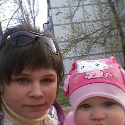 Юлия, 30 лет, Энергодар