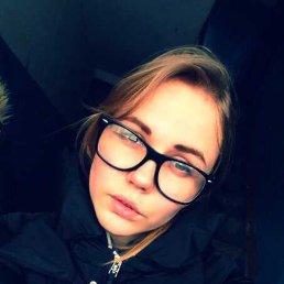 Алиса, 24 года, Ярославль