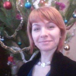 Елена, 28 лет, Горловка