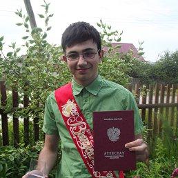 Дмитрий, 25 лет, Палех
