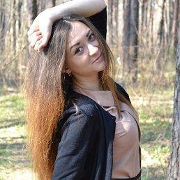 Карина, Александрия, 24 года