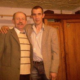 Андрей, 47 лет, Яворов