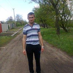 Эдик, 29 лет, Первомайск
