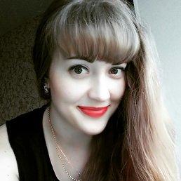 Ксения, 25 лет, Болохово