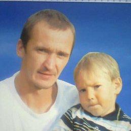 Сергей, 40 лет, Чамзинка