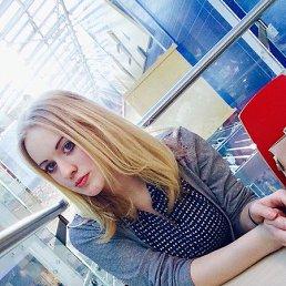 Инна, 24 года, Хабаровск