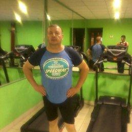 Валерий, 53 года, Миргород