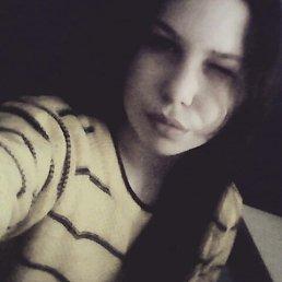 Лилия, 17 лет, Елабуга