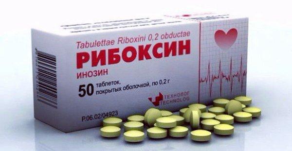 Рибоксин При Похудении.