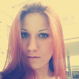 Алия-Рыжик, 31 год, Набережные Челны
