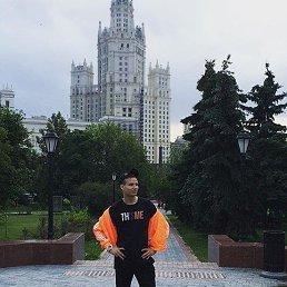 Egor, 22 года, Курск