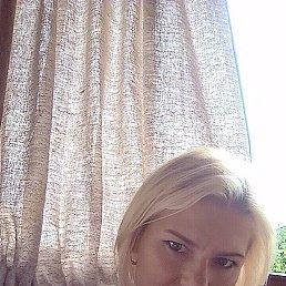 АЛЕКСАНДРА, 36 лет, Красноярск