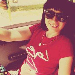 Карина, 28 лет, Любашевка