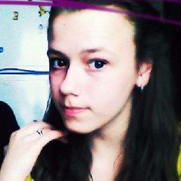 Ольга, 18 лет, Горловка