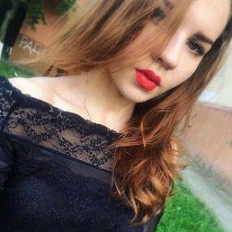 Ангелина, 25 лет, Белгород