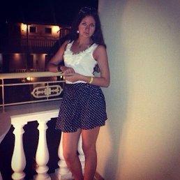 Валерия, 23 года, Брянск