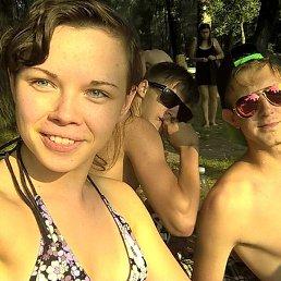 Богдан, 20 лет, Кременная
