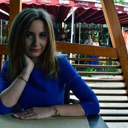 Оляся, 28 лет, Винница