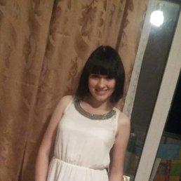 ольга, 23 года, Павловская